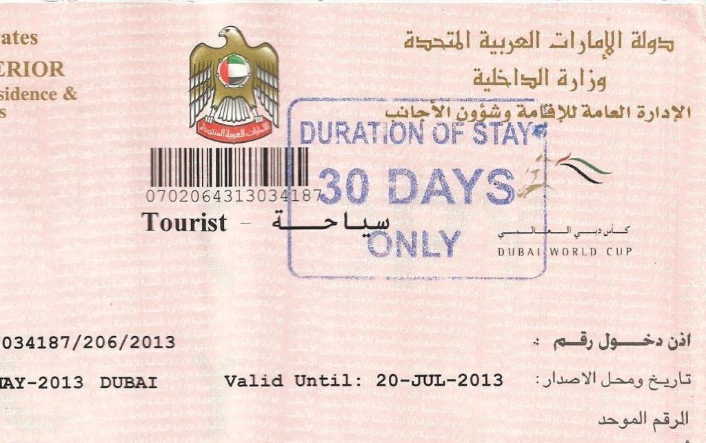 Нужна ли виза в Арабские Эмираты для россиян