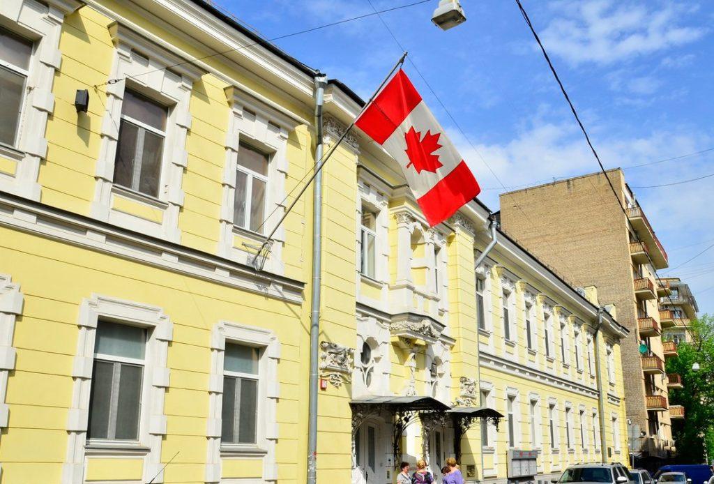 Визовый центр Канады в Москве официальный сайт, адрес канадского визового центра