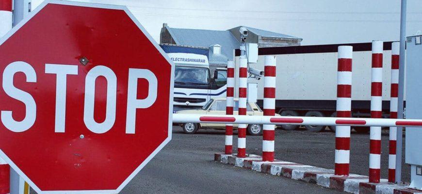 сайт ФМС России проверить официальный запрет