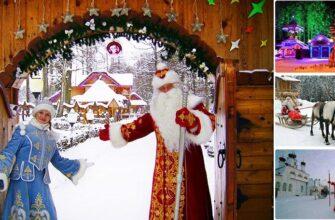 Где встретить Новый год в России недорого