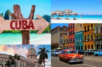 Куба для россиян в 2020 году