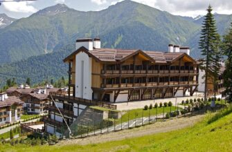 отель в горах в России