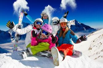 Активный зимний отдых: