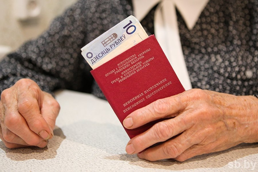 Пенсия по старости в Беларуси