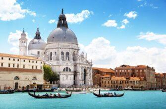 отдых в Венеции 2021